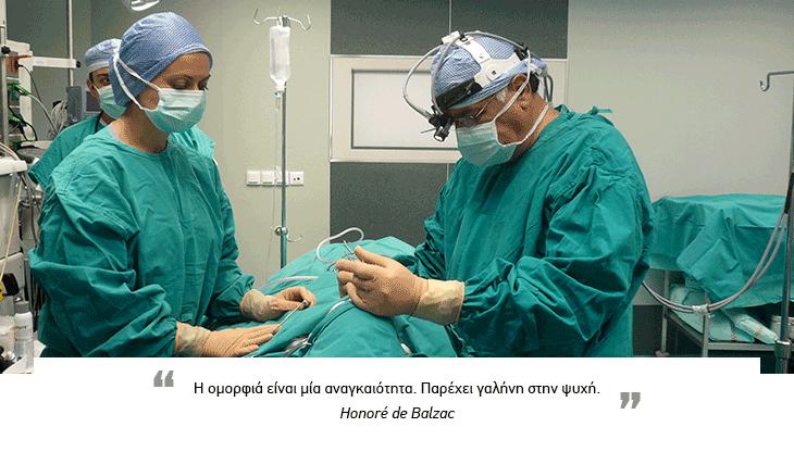 ΑΘΑΝΑΣΙΟΣ ΣΚΟΥΡΑΣ - ΩΤΟΡΙΝΟΛΑΡΥΓΓΟΛΟΓΟΣ surgeryPicture
